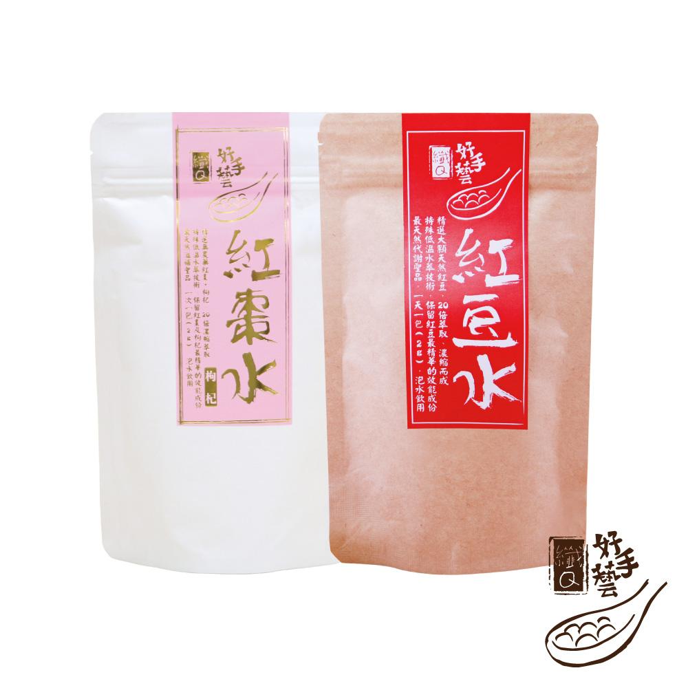 纖Q好手藝【紅豆水1入+紅棗枸杞水1入組】代謝調理、溫和滋補