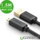 綠聯 USB A to Mini USB傳輸線 1.5M product thumbnail 1