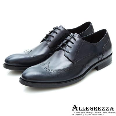 ALLEGREZZA-率性紳士擦色皮革藝紋雕花尖頭綁帶鞋深藍色