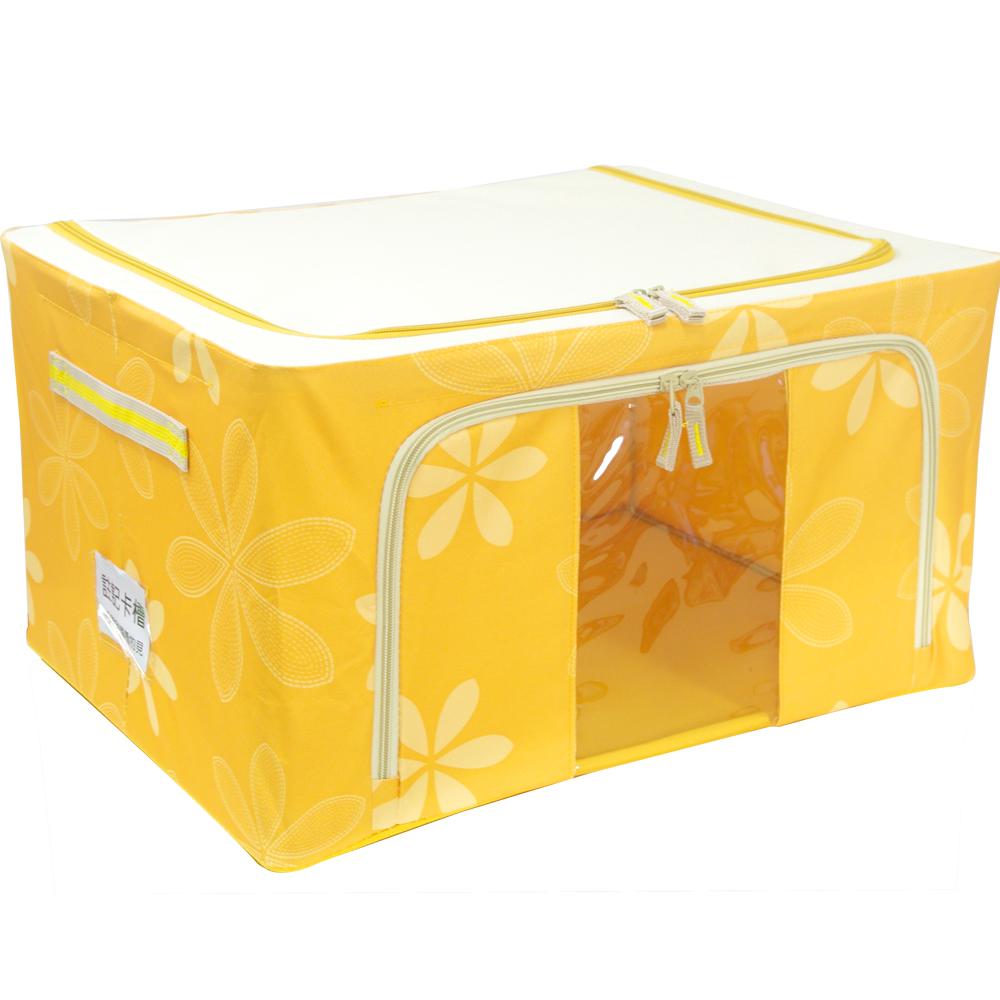 【So Easy】太陽花韓式收納箱56公升(耀眼黃一入)