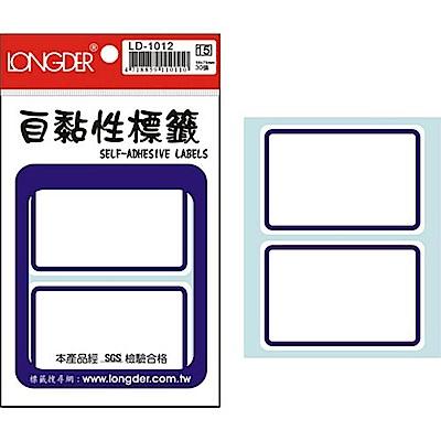 龍德 LD-1012 藍框 自黏標籤 30P  (20包/盒)