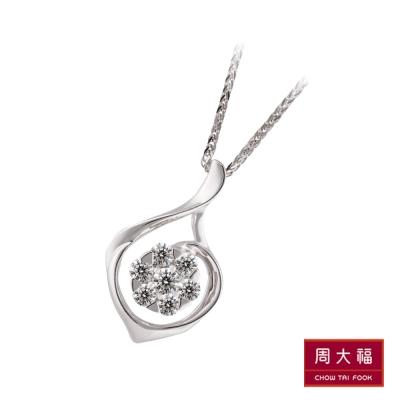 周大福 優雅羽形18白K金鑽石吊墜(不含鍊)