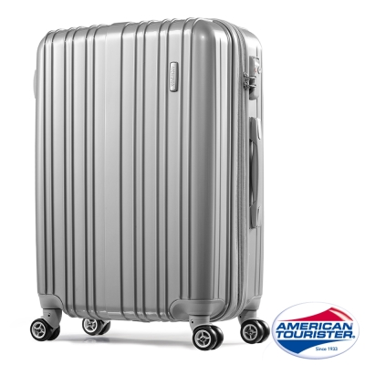AT美國旅行者 28吋Munich四輪硬殼TSA行李箱(銀)