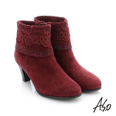 A.S.O 循環暖靴 全真皮鏤空花紋側拉鍊粗跟中筒靴 酒紅色