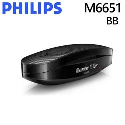 PHILIPS 設計款無線電話 M6651BB / M6651