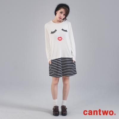 cantwo甜心女孩臉譜長袖洋裝-共二色
