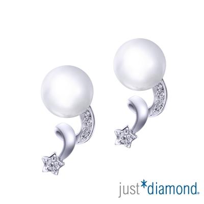 Just Diamond 閃閃星晨系列珍珠18K金鑽石耳環