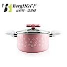 BergHOFF-粉紅甜心造型雙耳湯鍋20cm