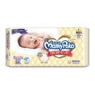滿意寶寶 極緻呵護低體重兒(3S)(30片 x 6包/箱)