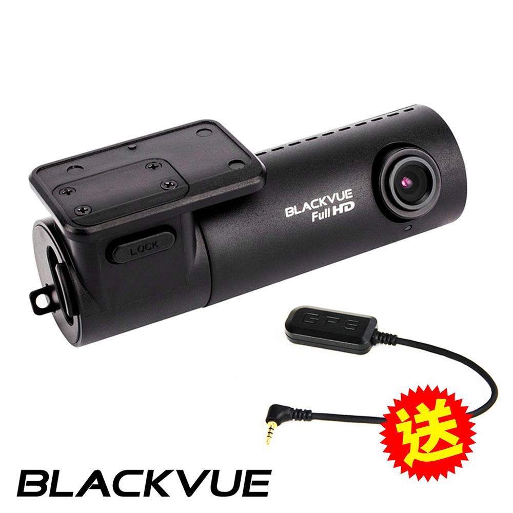 維迪歐BLACKVUE口紅姬DR450 Full HD 1080P行車紀錄器-快