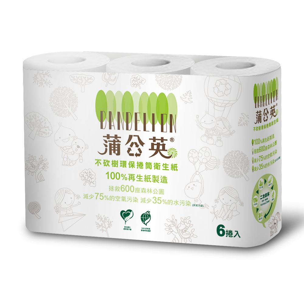 蒲公英環保小捲筒衛生紙 270組x6捲/串