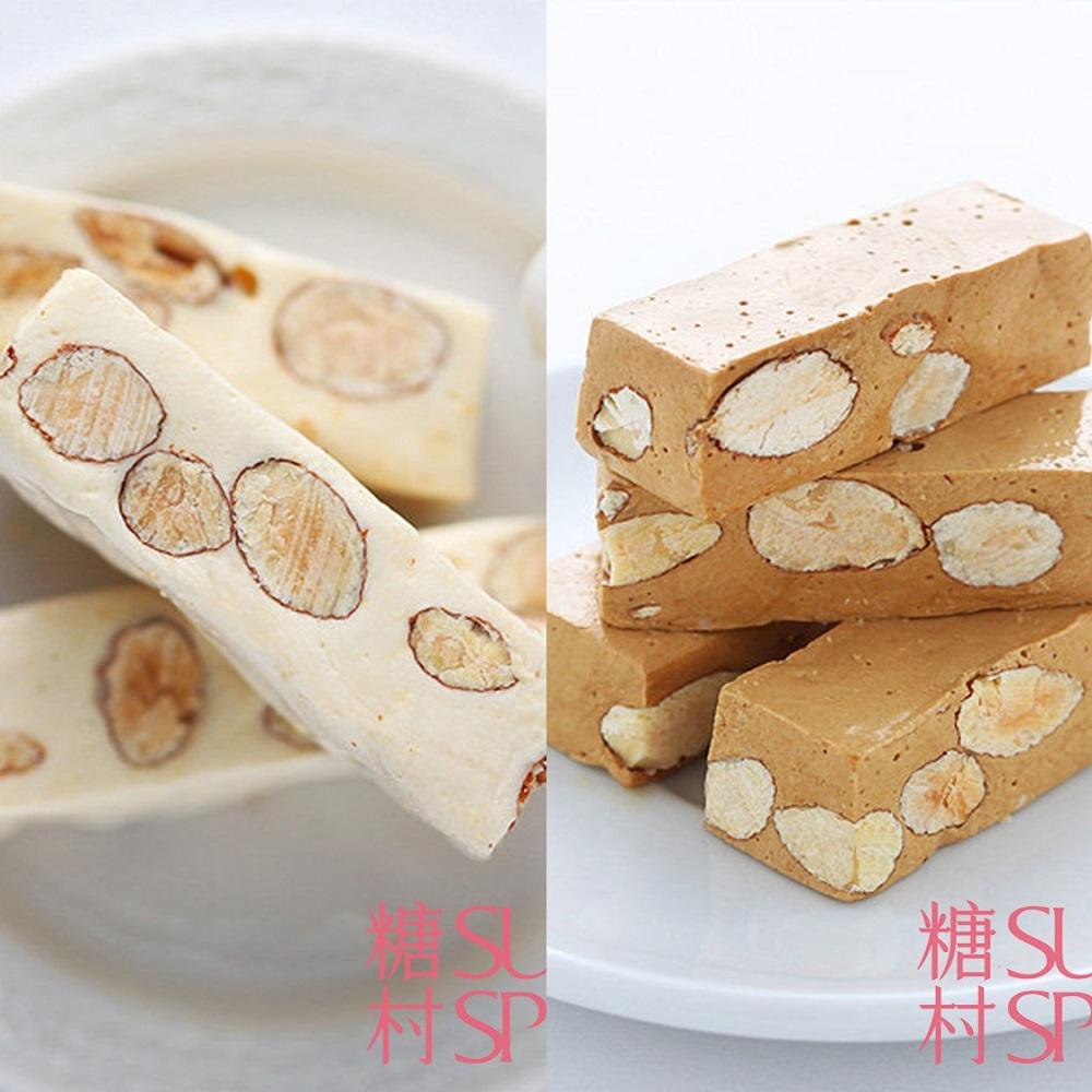 糖村 法式金賞手提禮盒 2盒(原味1+太妃1)