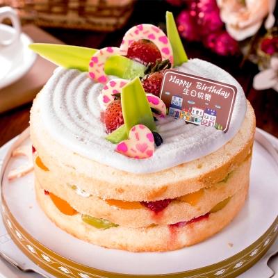 樂活e棧-生日快樂造型蛋糕-時尚清新裸蛋糕(6吋/顆,共1顆)