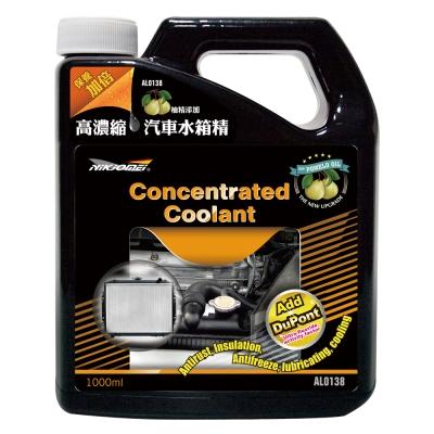 耐久美  高濃縮汽車水箱精1000ML