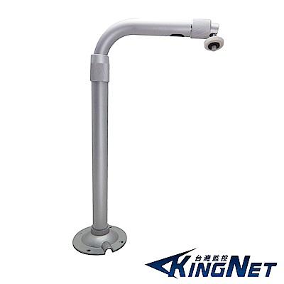 監視器配件 - KINGNET 大型支架 防護罩專用 伸縮支架360~600mm