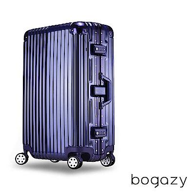 Bogazy 迷幻森林 29吋鋁框PC鏡面行李箱(時尚藍)