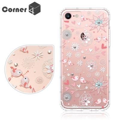 Corner4  iPhone8/7 4.7吋奧地利彩鑽防摔手機殼-知更鳥
