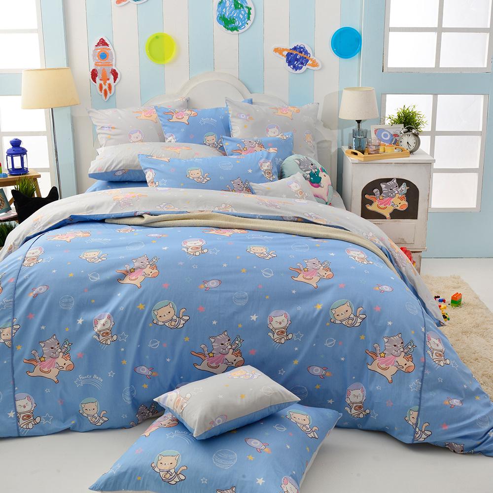 F.B X DreamfulCat 雙人防蹣抗菌吸濕排汗兩用被床包組 夢遊星空
