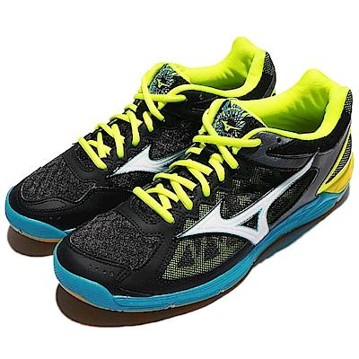 Mizuno 排球鞋 Wave Supersonic 男鞋
