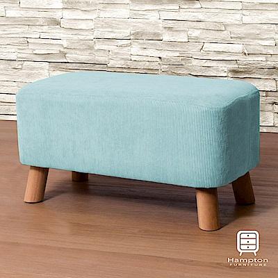 漢妮Hampton亞緹中型椅凳-燈芯絨-藍
