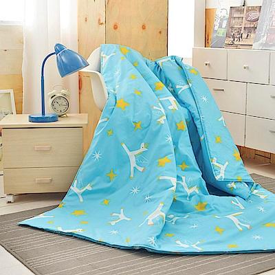 義大利F. B X Malis 小飛馬-粉藍 純棉吸濕透氣涼被(5x6.5尺)