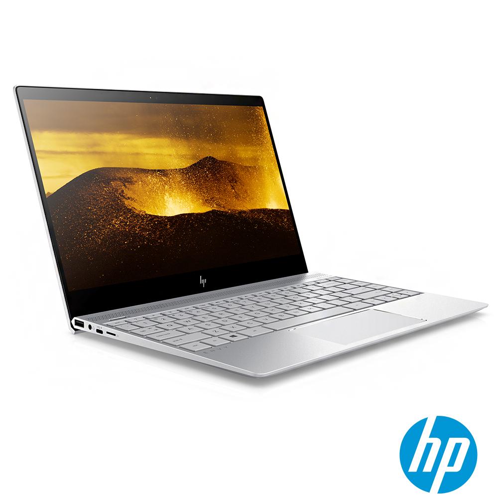 HP ENVY 13吋筆電 (Core i5-7200U)-銀