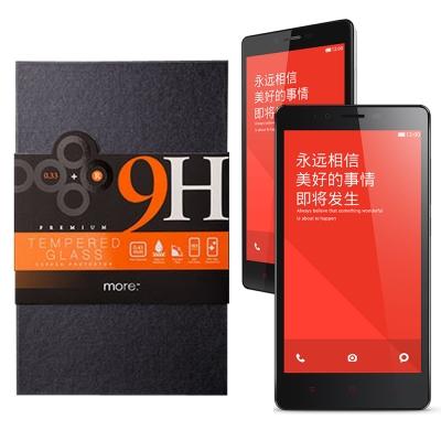 more. 紅米Note 0.33mm 鋼化玻璃保護貼