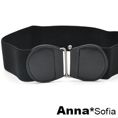 AnnaSofia 簡約線勾式釦 彈性寬腰帶腰封(酷黑系)