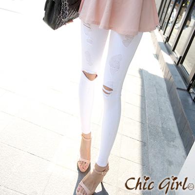 正韓 純色刷破損感毛邊鉛筆長褲 (共二色)-Chic Girl