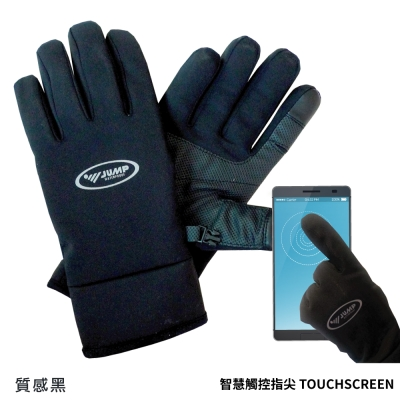 JUMP 升級版 素色防水智慧多功能機車手套(S~XL)質感黑