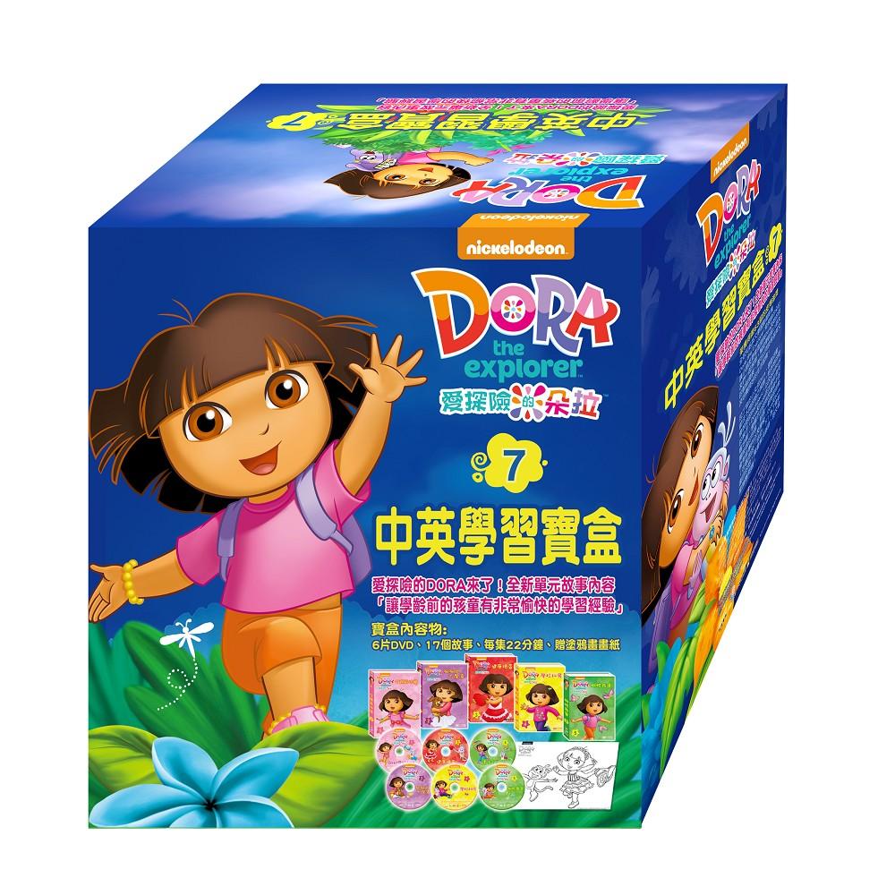 DORA 中英學習寶盒組DVD 第七季