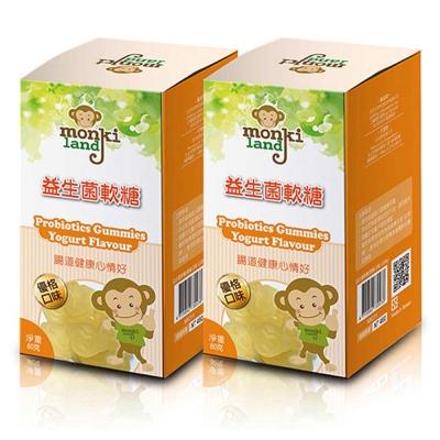 monkiland益生菌軟糖 優格口味(80g 盒,共2盒)