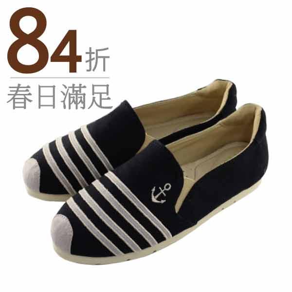 學院風條紋休閒鞋