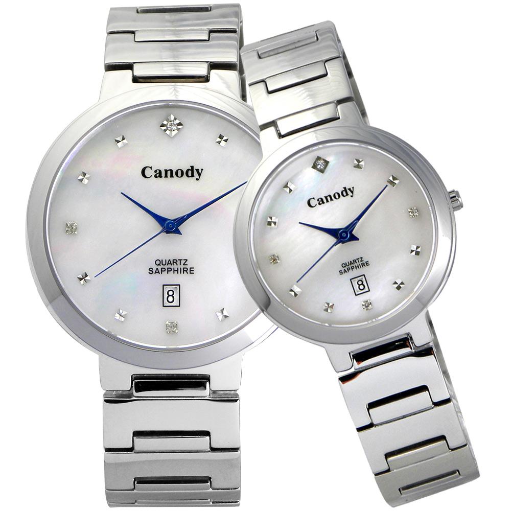 Canody 極度時尚都會對錶-珍珠貝/39+29mm