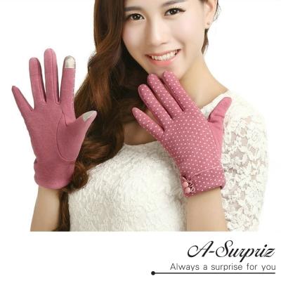 A-Surpriz-水玉點點精梳棉觸控手套-粉