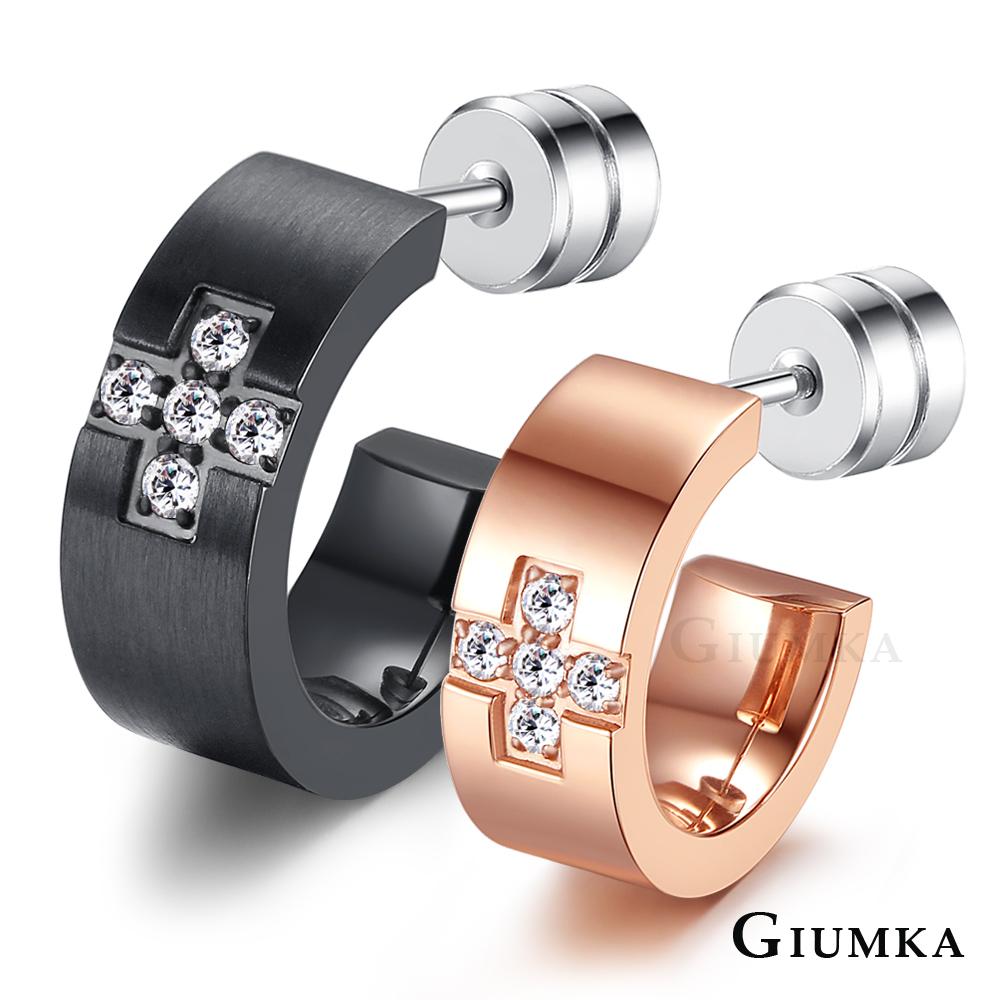 GIUMKA 戀愛崇拜 珠寶白鋼情侶耳環 黑玫 單邊單個