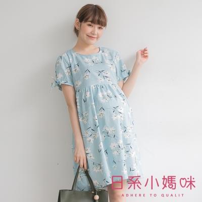 日系小媽咪孕婦裝-哺乳衣~滿版花朵印圖袖綁結造型洋裝