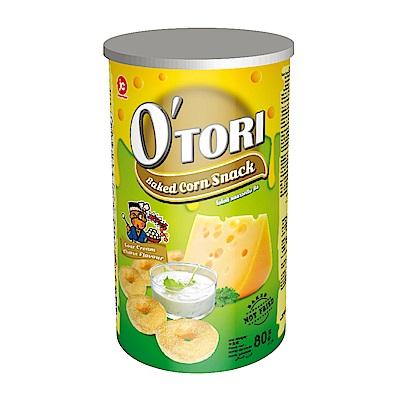 Otori歐特粒 罐裝玉米圈-酸奶起司口味(80g)