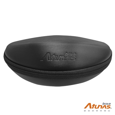 《AtunasBike》歐都納單車 護目鏡/太陽眼鏡收納盒 A10701
