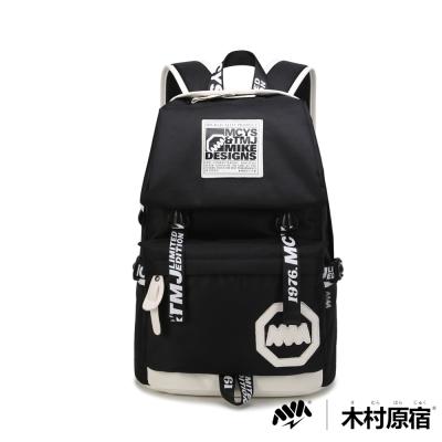 木村原宿MM-經典方塊LOGO日系潮流後背包-白黑