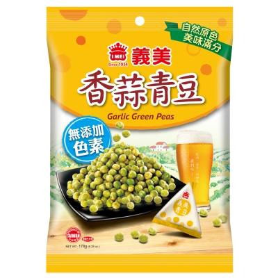 義美 香蒜青豆(178g)