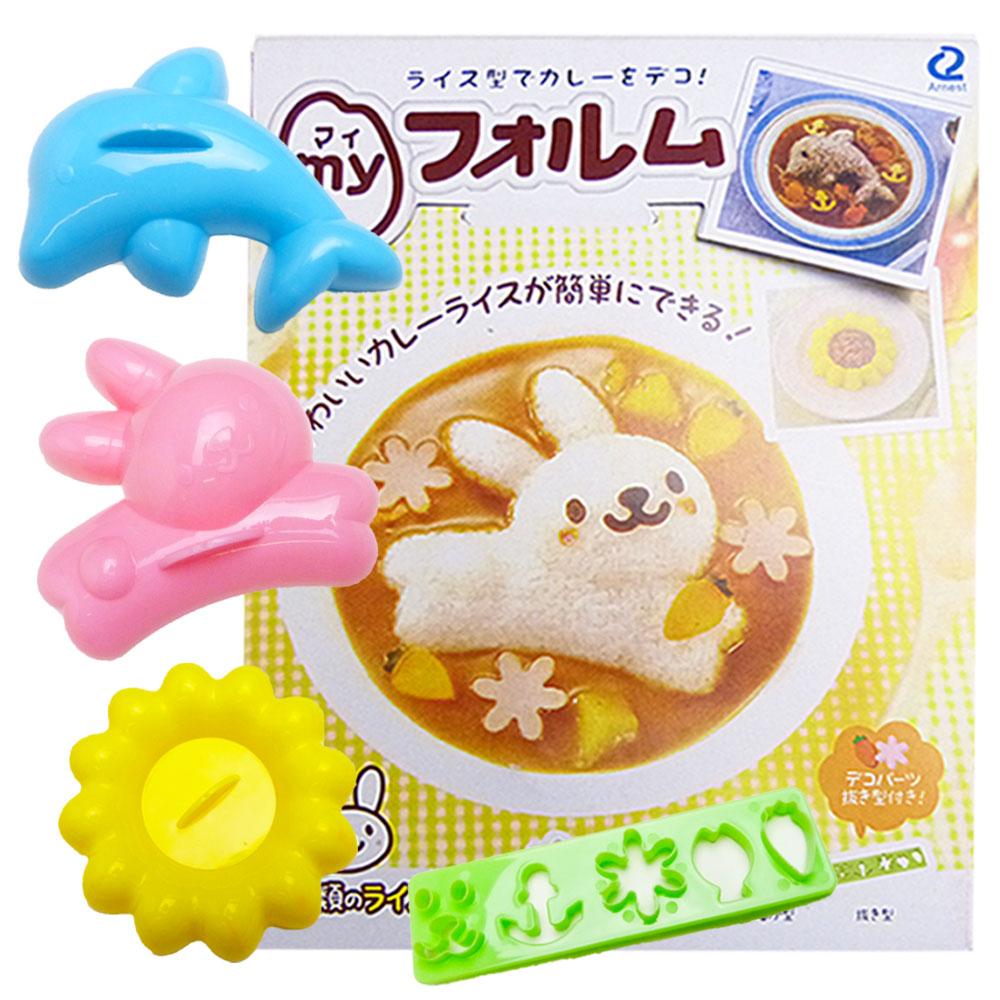 【神綺町】日本廚房兔子海豚花朵造型蓋飯模具組4入壽司飯糰模具 咖哩飯燴飯/甜點手創料理
