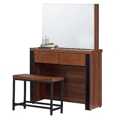 AT HOME-杰羅姆2.7尺淺胡桃鏡台(含椅)81*40*136cm