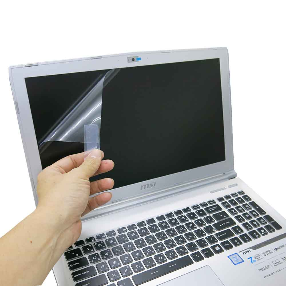 EZstick MSI PL60 7RD 專用 螢幕保護貼