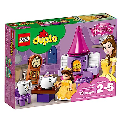 LEGO樂高 得寶系列 10877 迪士尼公主 美女與野獸 貝兒的午茶派對