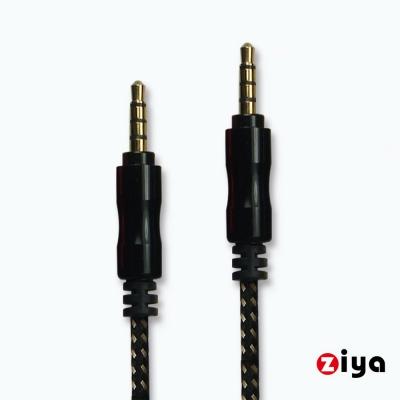 ZIYA 音源對接線 AUX 3.5mm 三環四極 英倫編織款