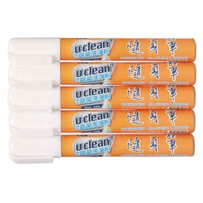 u-clean神奇除菌隨身筆(15gx5入)
