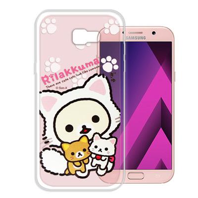 日本授權正版 拉拉熊 Samsung Galaxy A5(2017) 變裝手機殼...