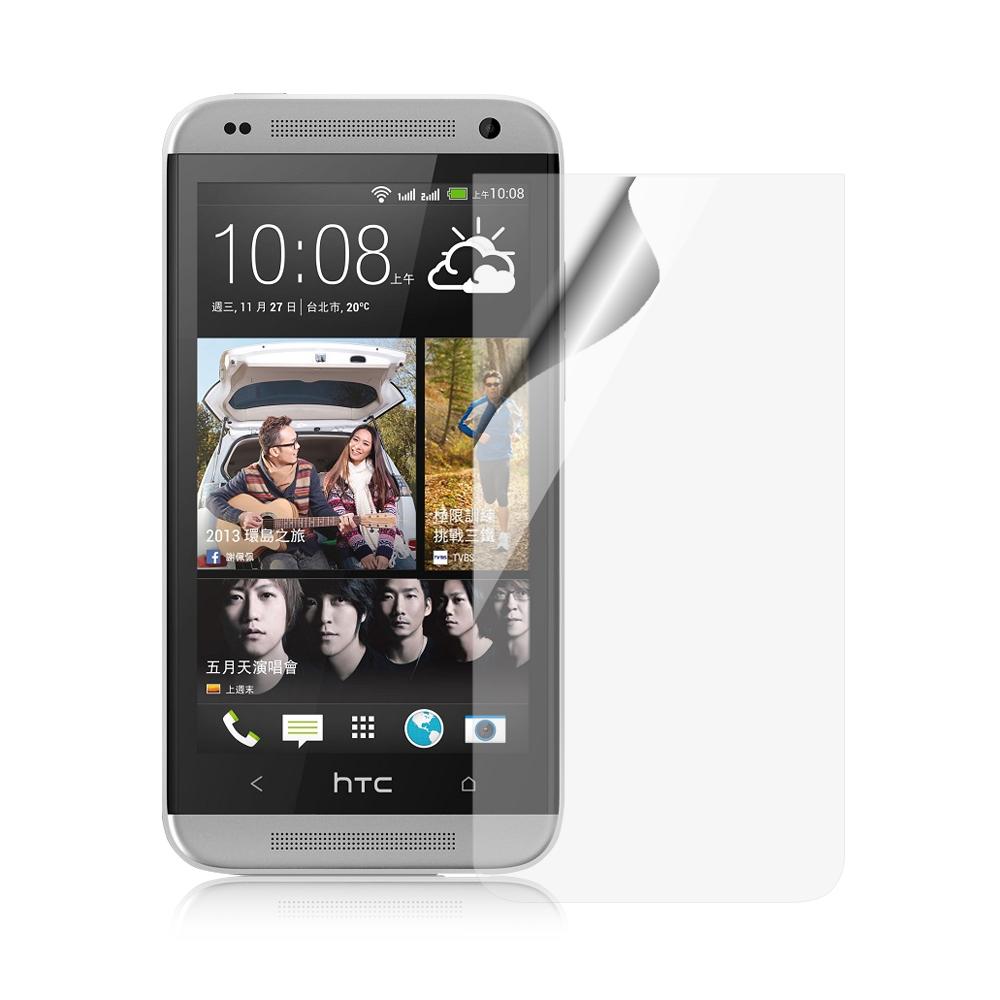 魔力 HTC Desire 601 dual 4.5吋霧面防眩螢幕保護貼