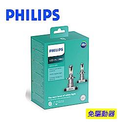 PHILIPS 飛利浦Ultinon晶亮LED H4頭燈兩入裝(公司貨)